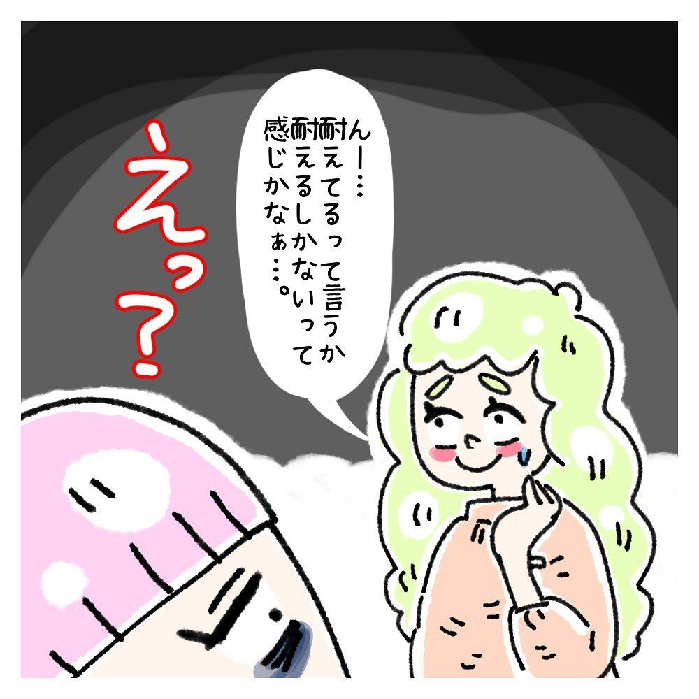 yuki_zo_08_120140617_1262758457410100_5195404804827891217_n