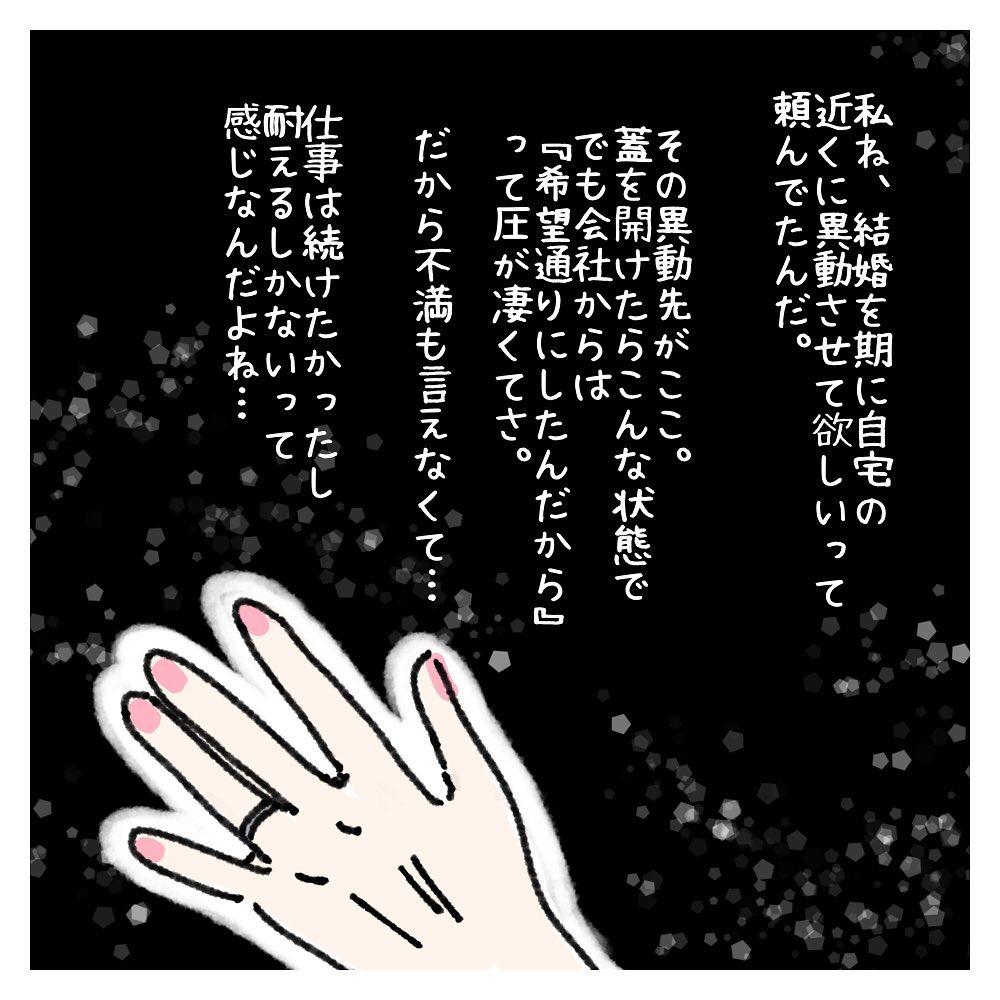 yuki_zo_08_120088516_1008336059645959_8568849309151285424_n
