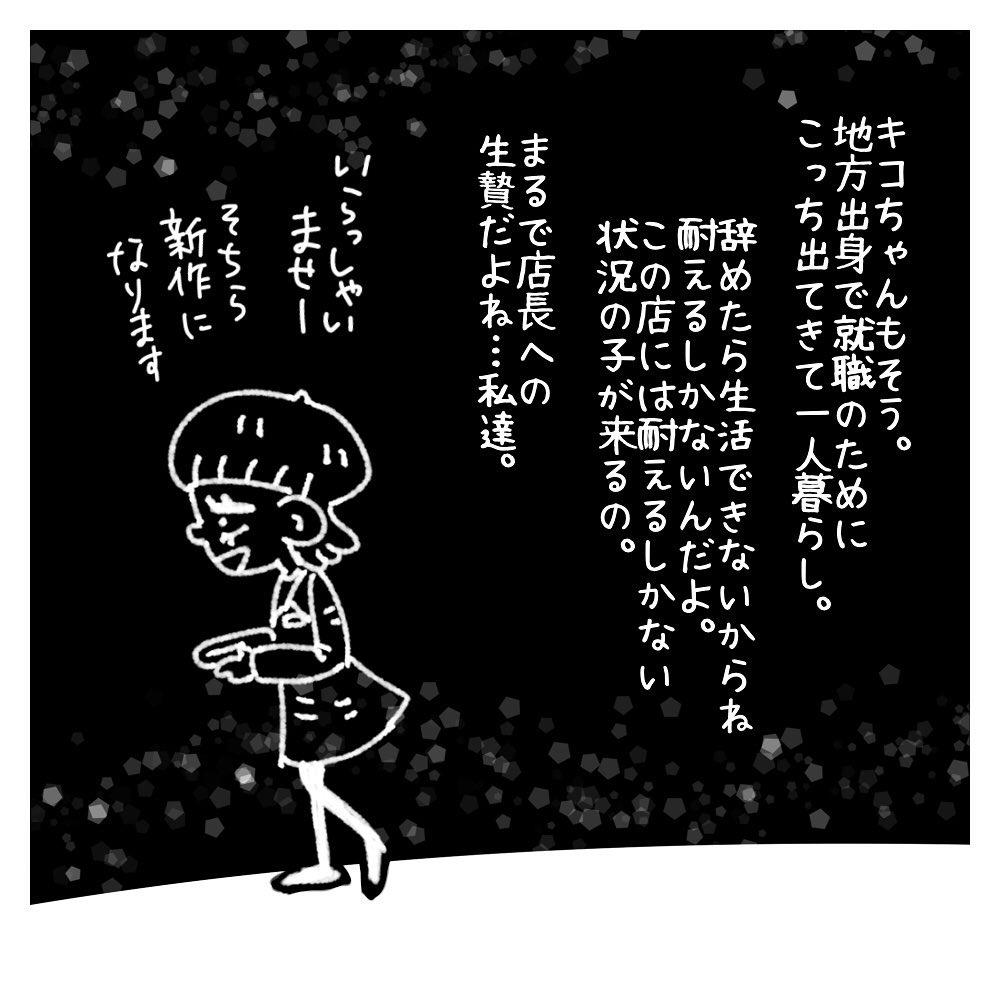 yuki_zo_08_120150261_383406369351270_8040898881851099608_n