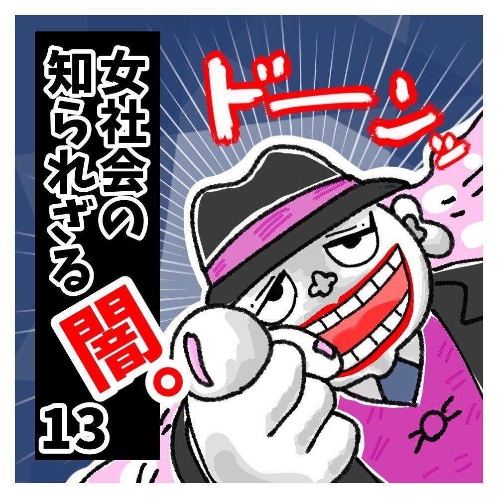yuki_zo_08_120195149_328390051826483_6253931230929751197_n
