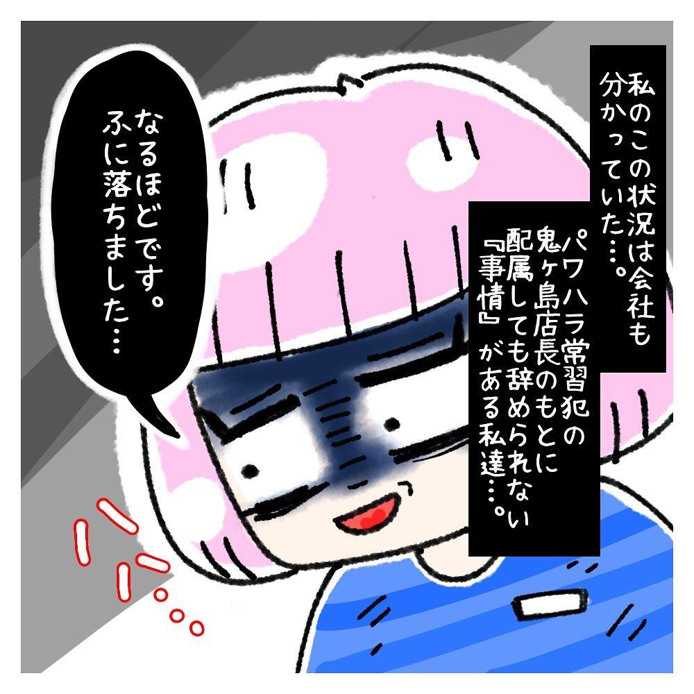 yuki_zo_08_120199831_759196614922227_8889961559938067999_n