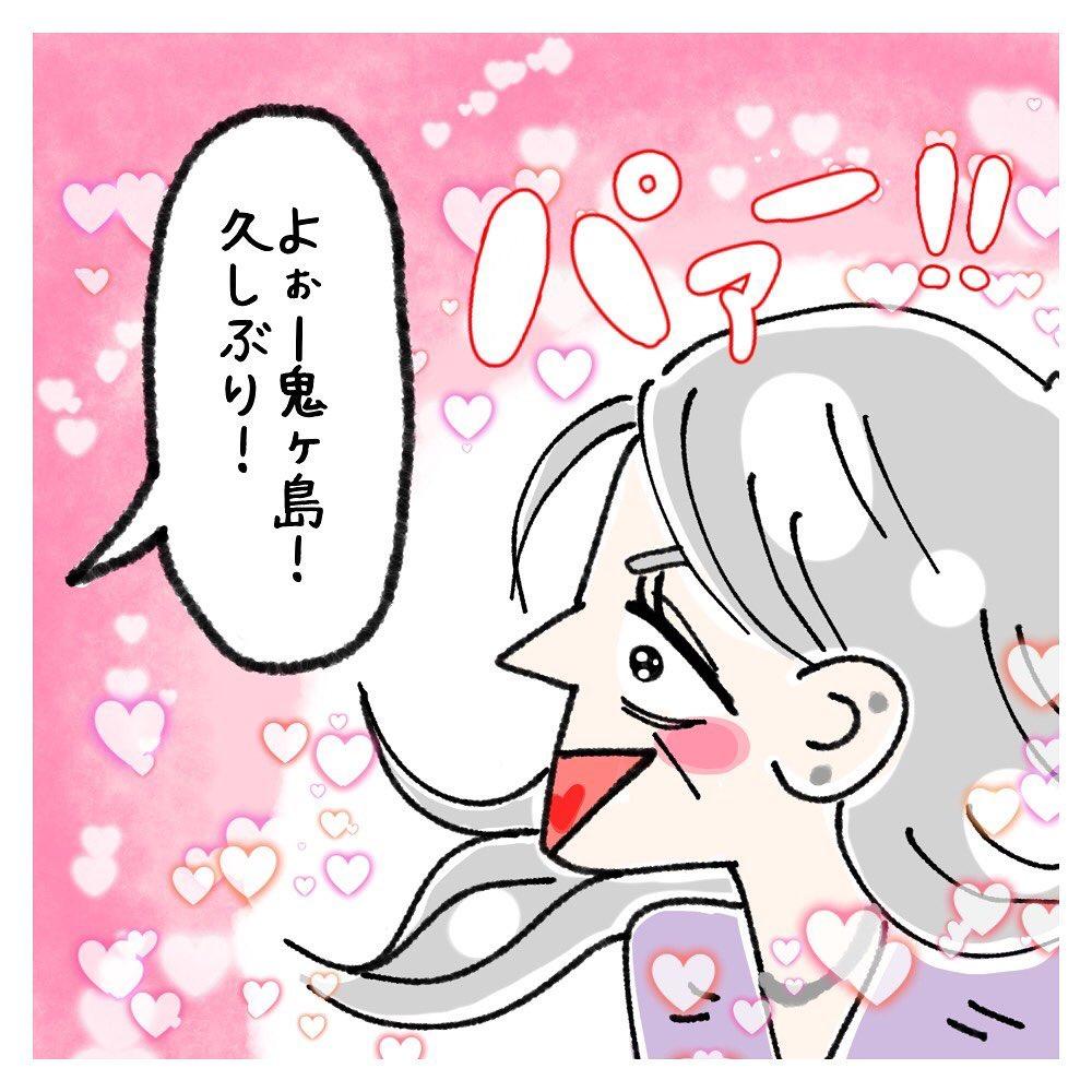 yuki_zo_08_120236522_326519922132396_4715444056432369638_n