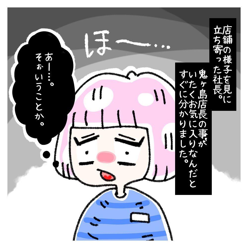 yuki_zo_08_120187583_363770861428506_6165346722998833640_n