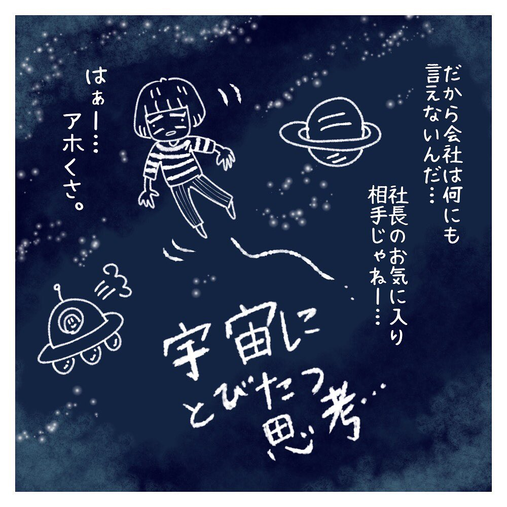 yuki_zo_08_120139885_203961271115502_3030611070543464552_n