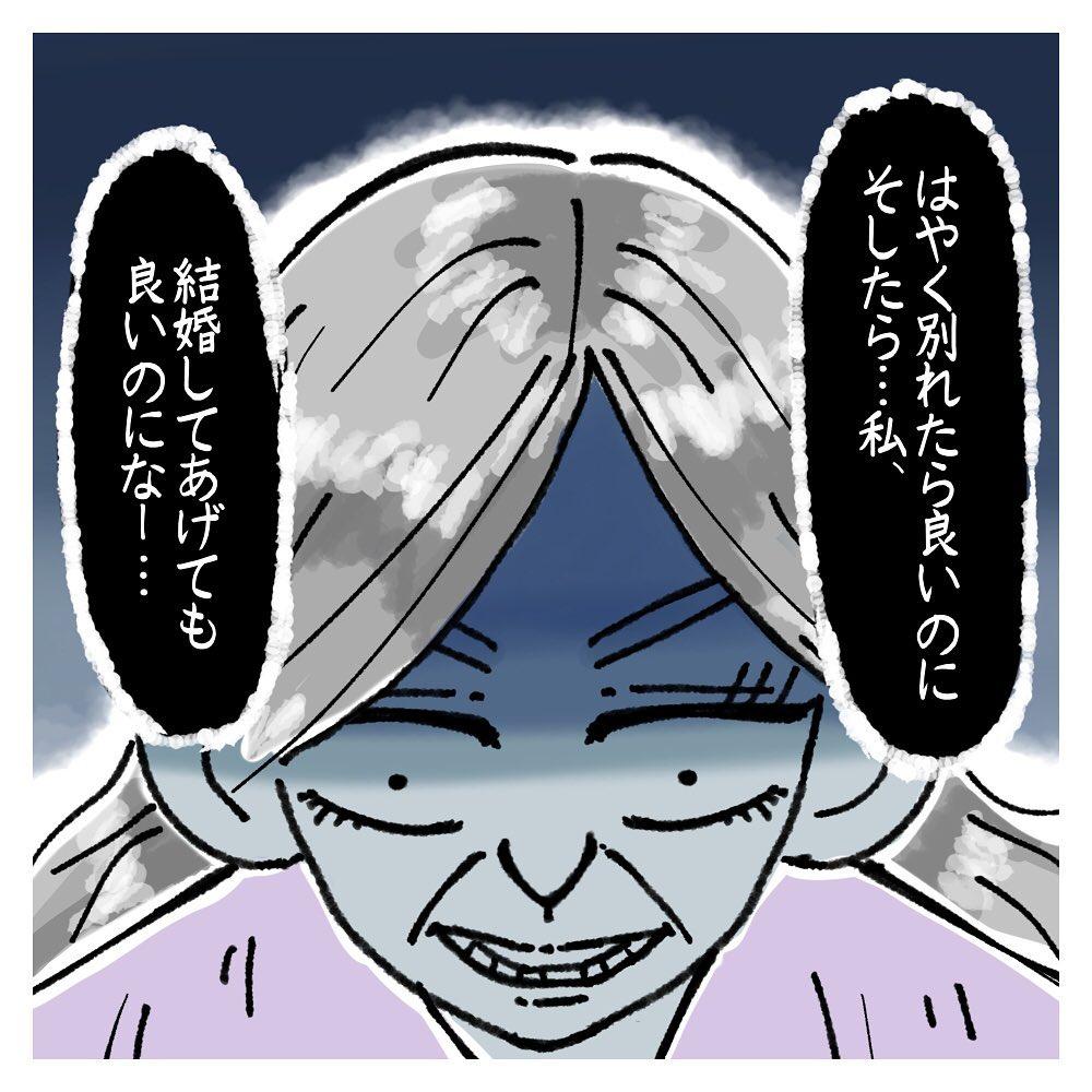 yuki_zo_08_120239632_205198084357848_4361737632232666748_n