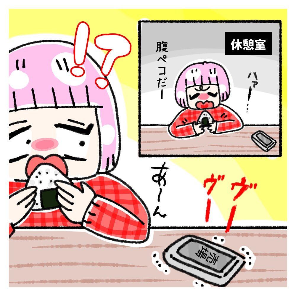 yuki_zo_08_120202403_991079838038363_4943204045360982922_n