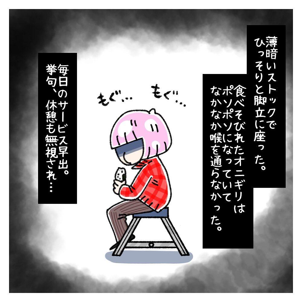 yuki_zo_08_120317871_161465078945931_2935278489936444128_n