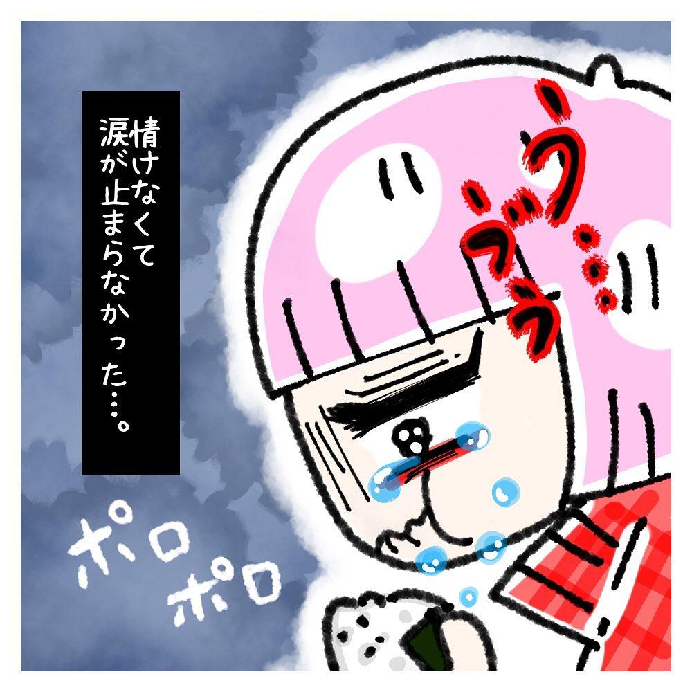 yuki_zo_08_120261487_123341616185839_5498814380653238474_n