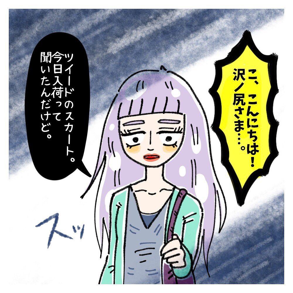 yuki_zo_08_120413573_197151268484495_3392726094442212755_n