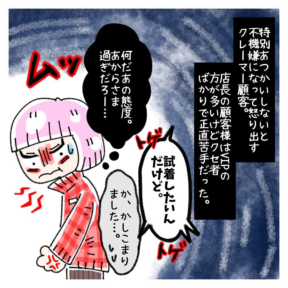 yuki_zo_08_120431311_362637038441468_4558043245894484810_n