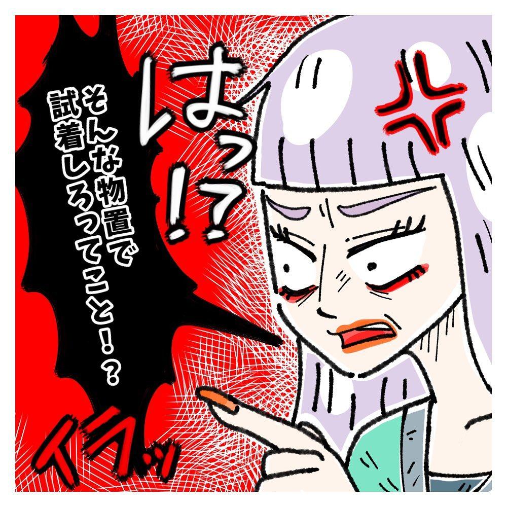 yuki_zo_08_120448844_4665451183496472_6301401385029369326_n