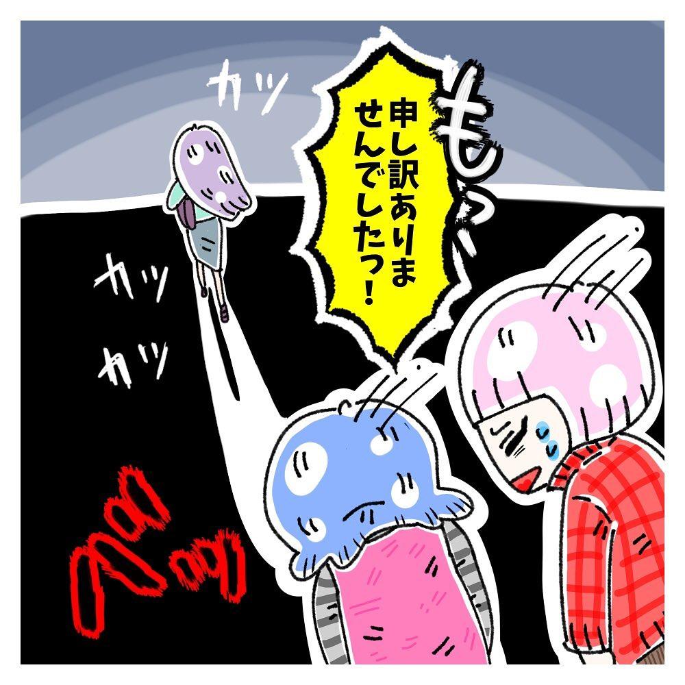 yuki_zo_08_120374349_727566134770132_7790521121331056241_n