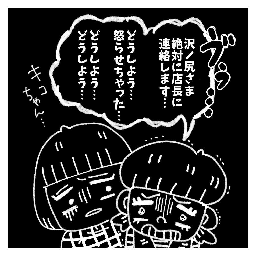 yuki_zo_08_120396865_678479549748514_2209686008573905478_n
