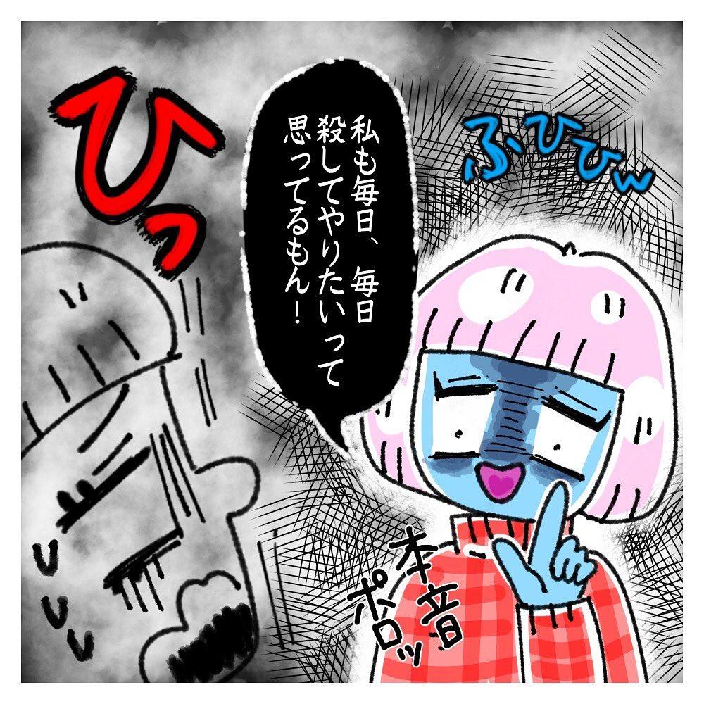 yuki_zo_08_120764570_360073511787727_498229721374261226_n