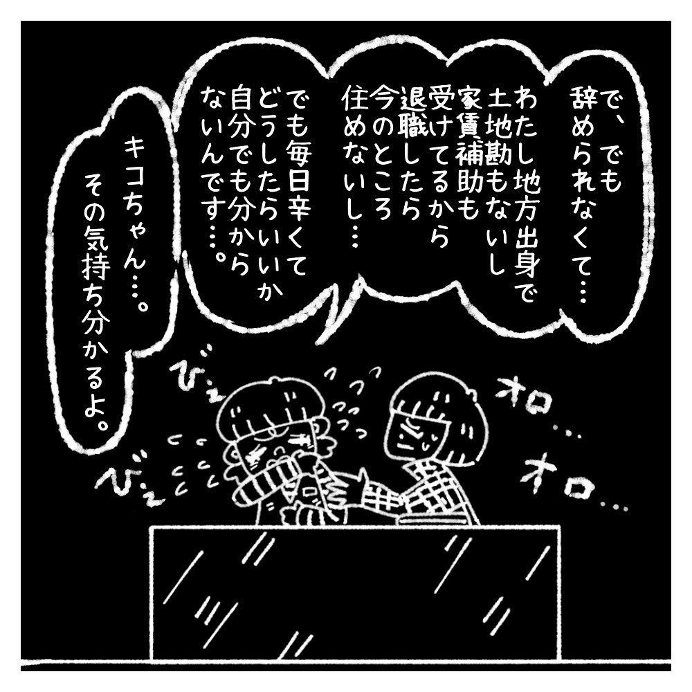 yuki_zo_08_120613935_347114806714535_161064570051056940_n