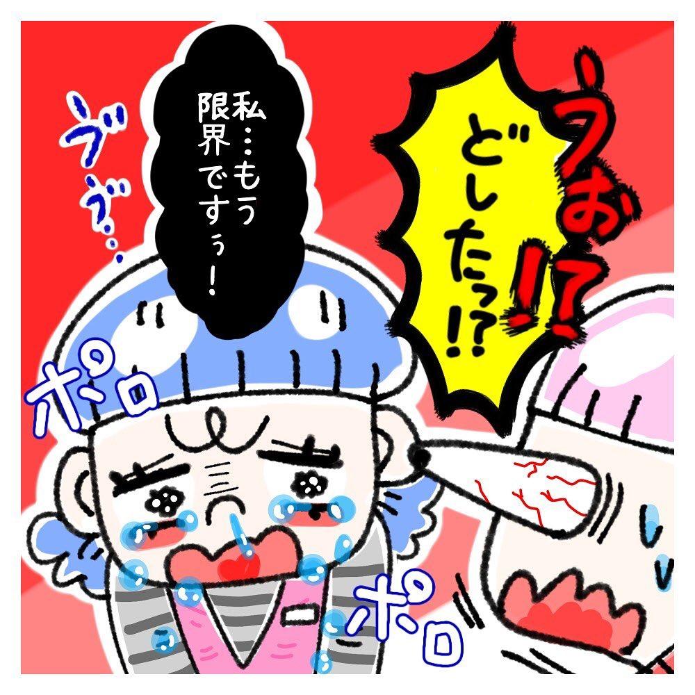 yuki_zo_08_120641254_391455855205657_4863813362607179822_n