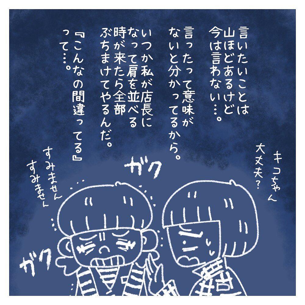 yuki_zo_08_120726726_339126320631385_8515885284567672465_n