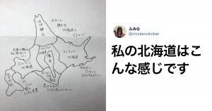 北海道が「魅力No.1の観光地」に君臨する理由がわかった 8選