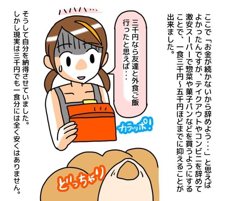 watanabe_aki_104286897_964357833988218_5186131494228527014_n