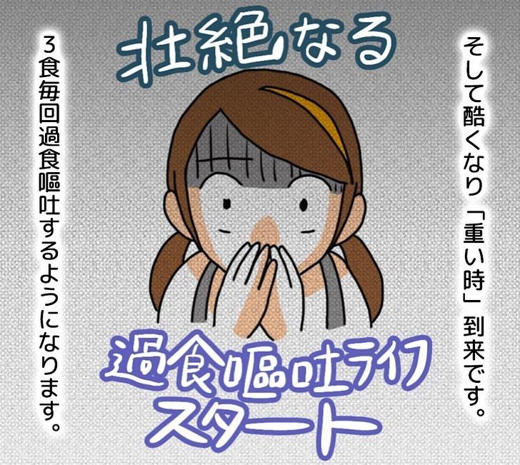 watanabe_aki_104751216_267879781121165_6245731216507386926_n
