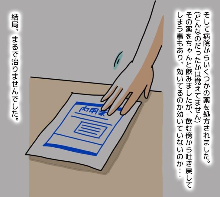 watanabe_aki_106492821_477125576485030_2016687204185594807_n