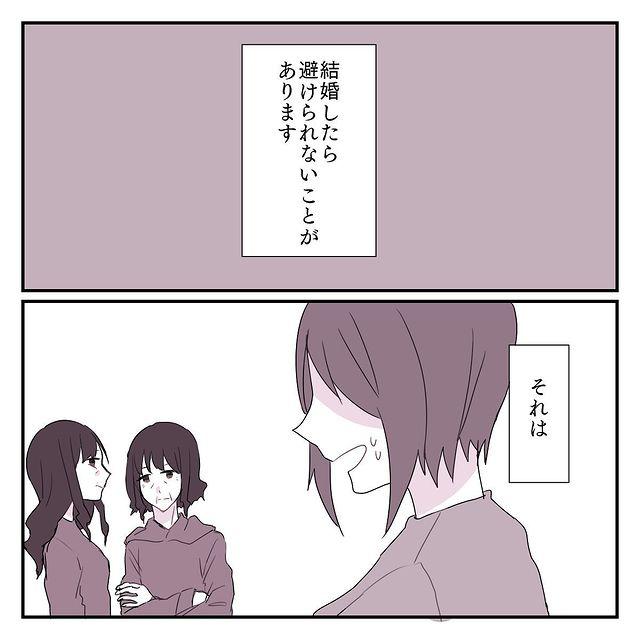 miyuki_nikki1_121716651_176588934050641_6567607306577019217_n