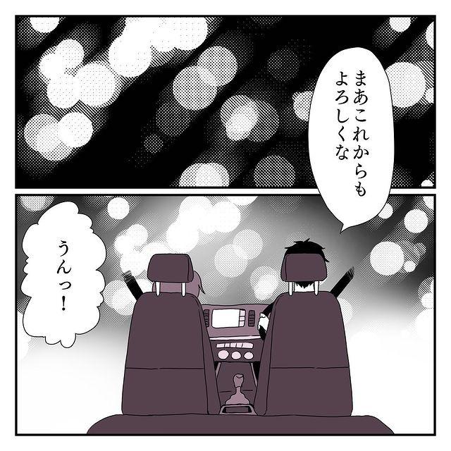 miyuki_nikki1_122749057_381790212961406_7317488479871986279_n