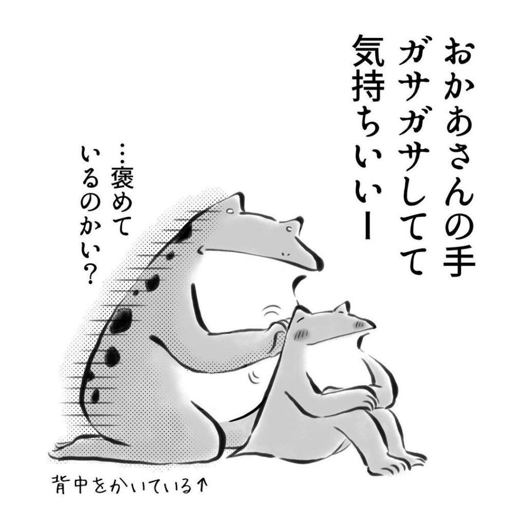 yuko_toritori_81681170_2576185636000768_7970789651334352014_n