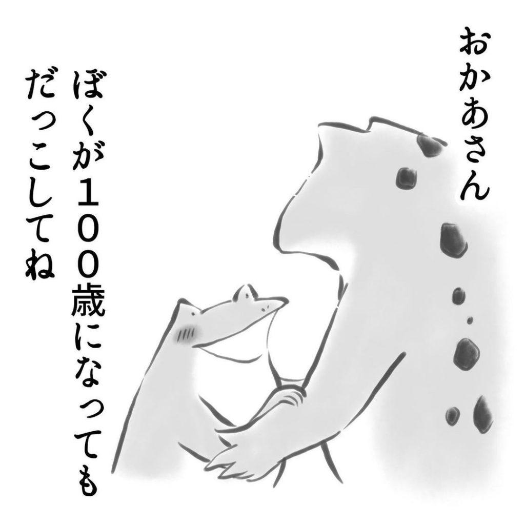 yuko_toritori_80602119_445598212985437_7091943153251072717_n
