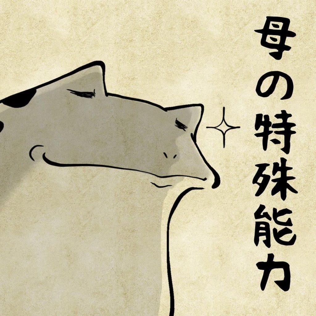 yuko_toritori_130302964_499050857737616_1206607314651543357_n