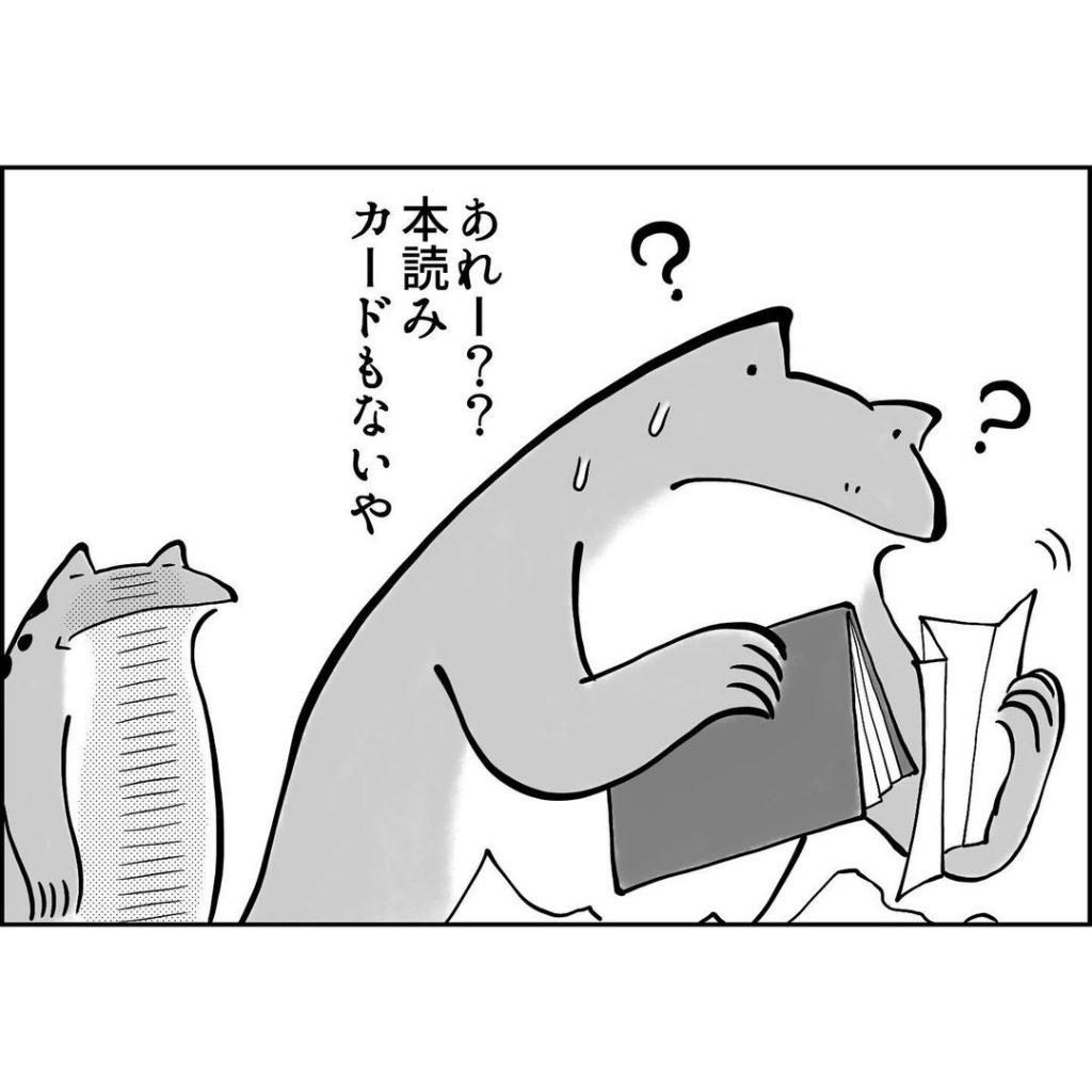 yuko_toritori_129368502_372580980708573_6319044631260058953_n
