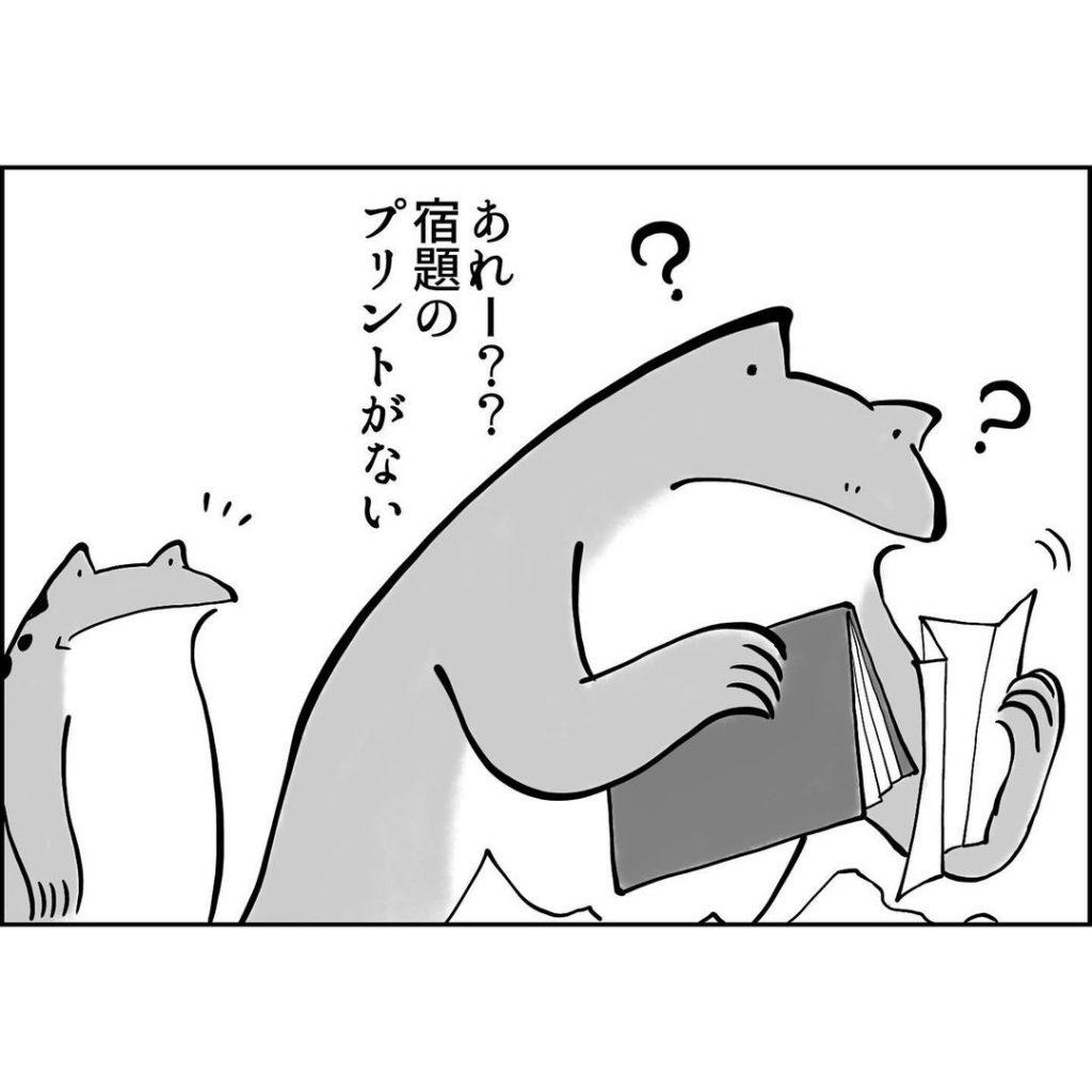 yuko_toritori_129744599_3457367367646058_4592030710703344012_n