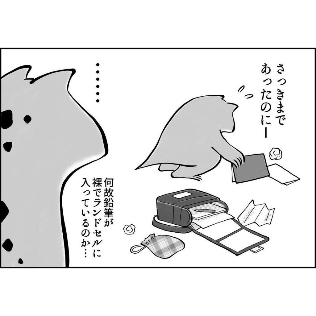 yuko_toritori_129758582_384571539287310_6889214893724377412_n