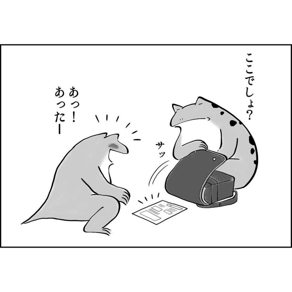yuko_toritori_128849695_2886405191682814_6342235180521841530_n