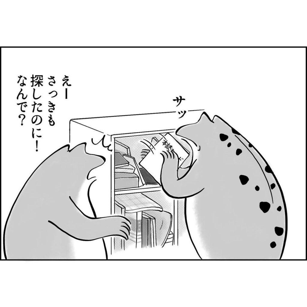 yuko_toritori_129725398_3806898849331953_4931059736593928510_n