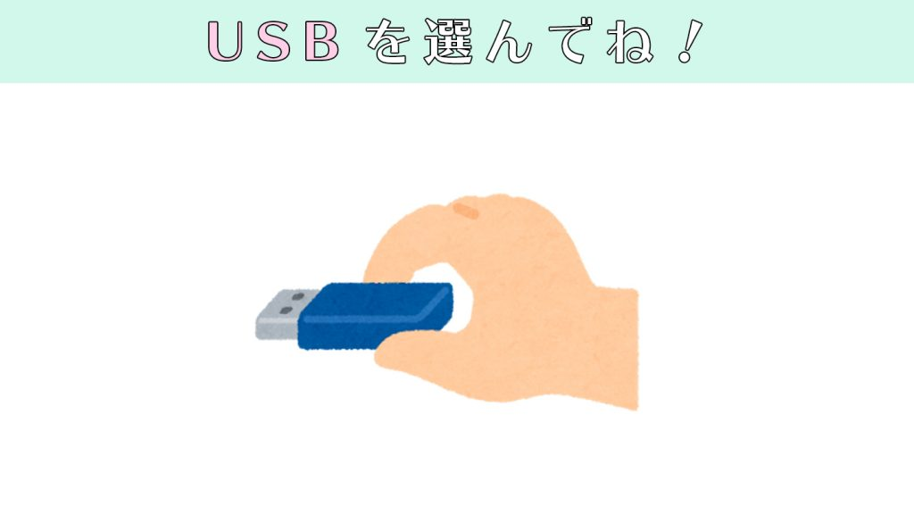 usbTOP