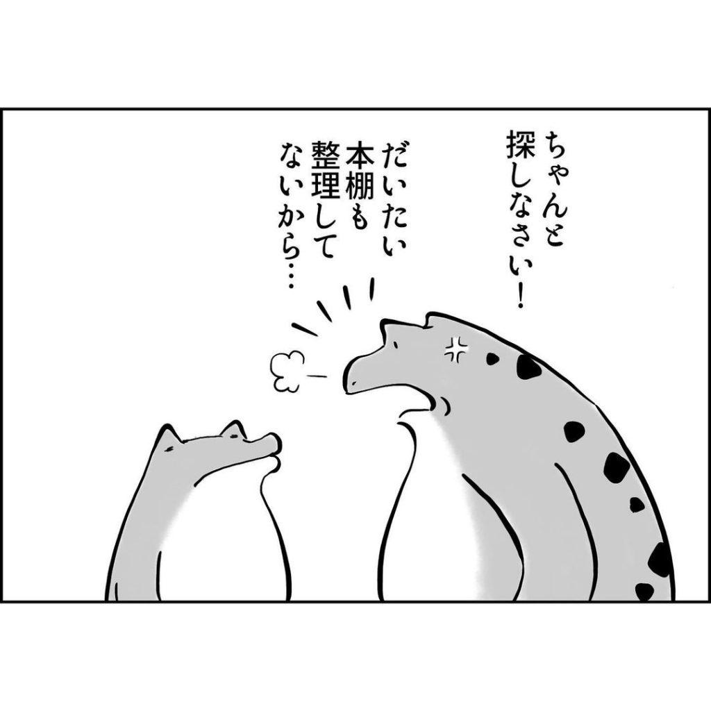 yuko_toritori_128391184_742812742992527_1387521386874222305_n