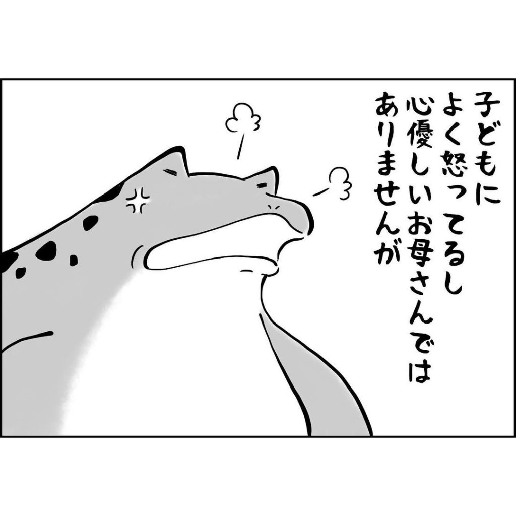 yuko_toritori_130081190_216080093223280_8073327612503395885_n