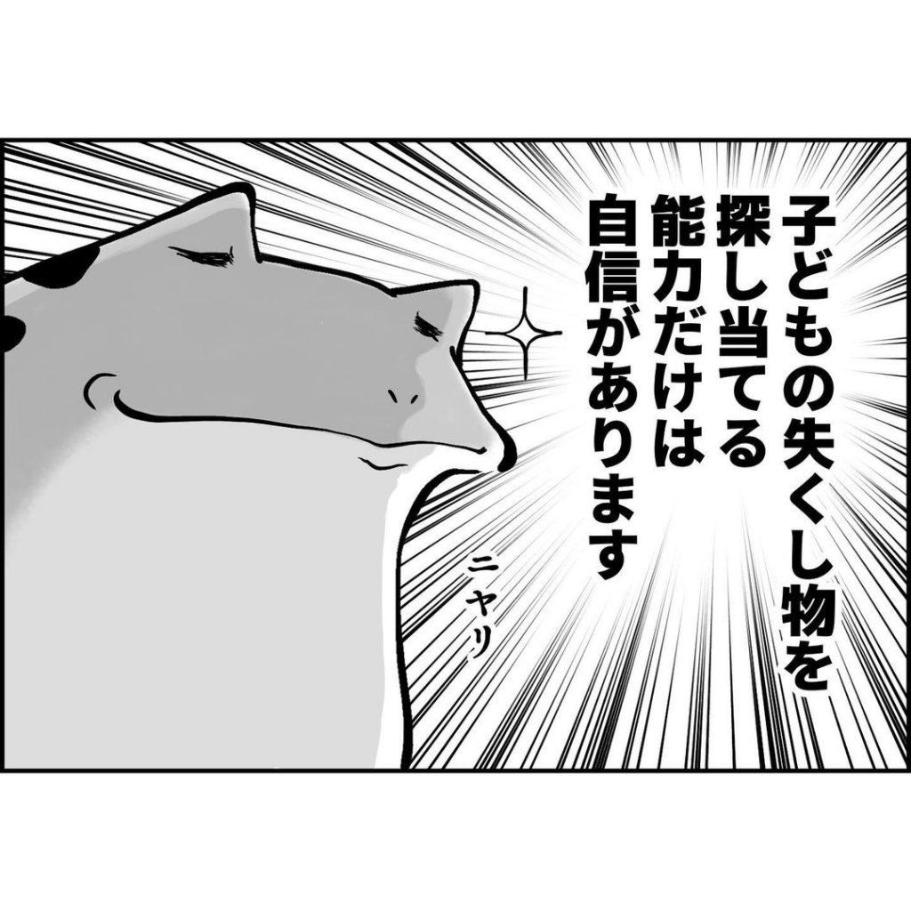yuko_toritori_129722520_110082750955011_5314690367925208046_n