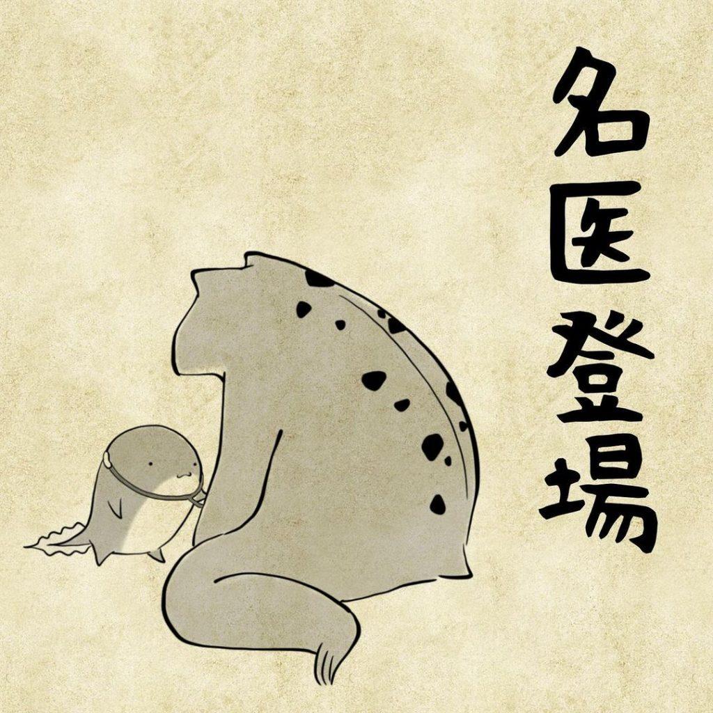 yuko_toritori_131277928_223690809159966_3909907180150088207_n