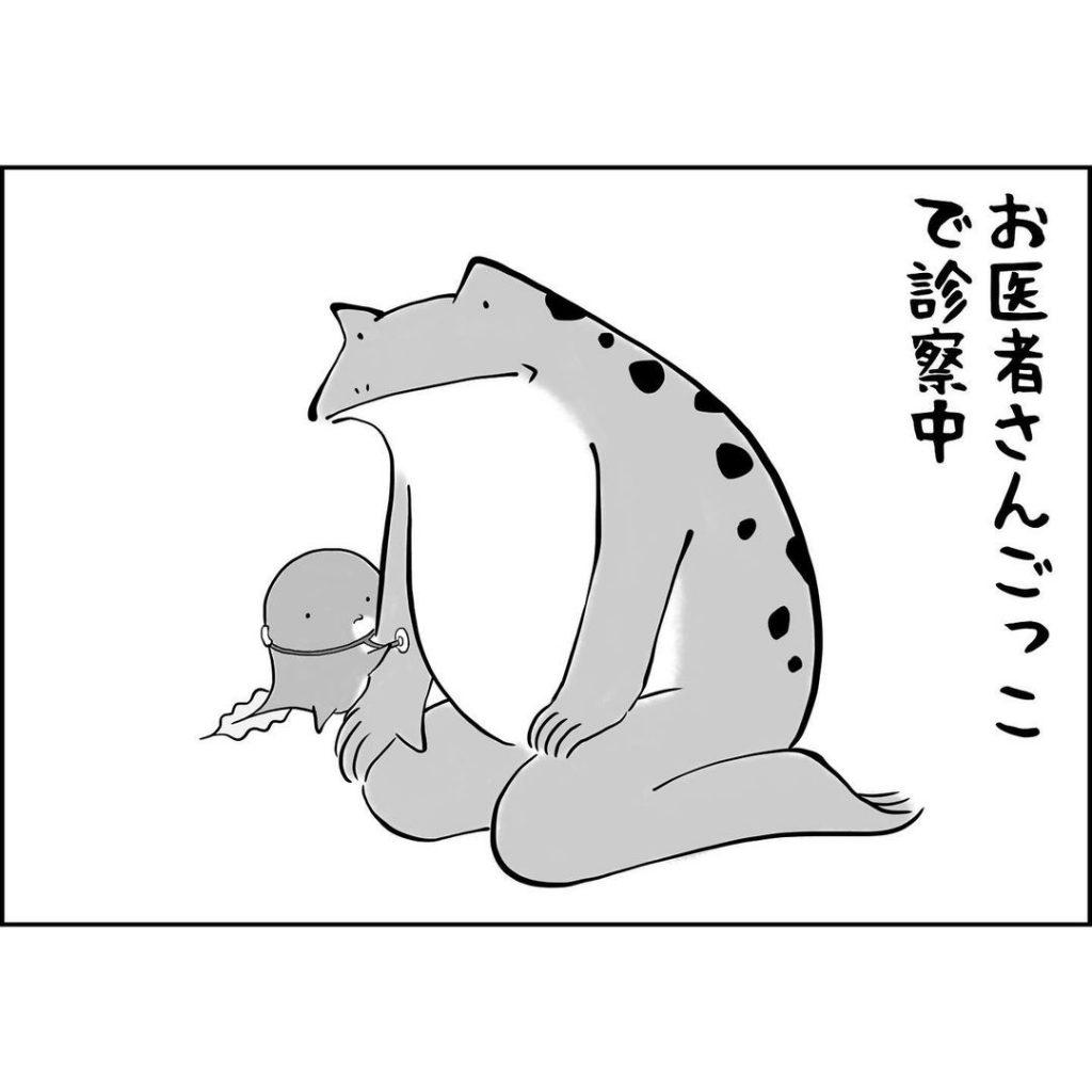 yuko_toritori_130816326_841688213263172_1378464455331699168_n