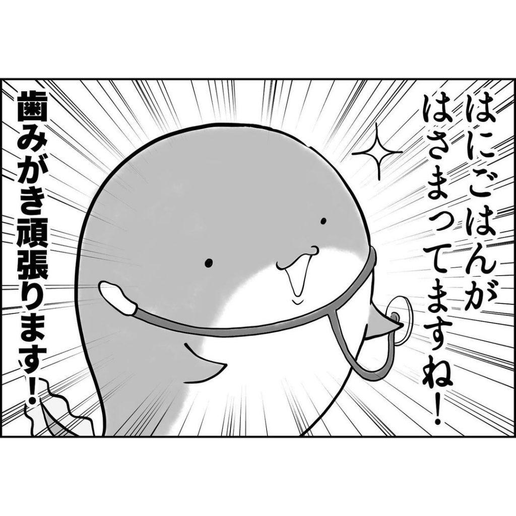 yuko_toritori_130769754_386261179103595_2705822940018941340_n