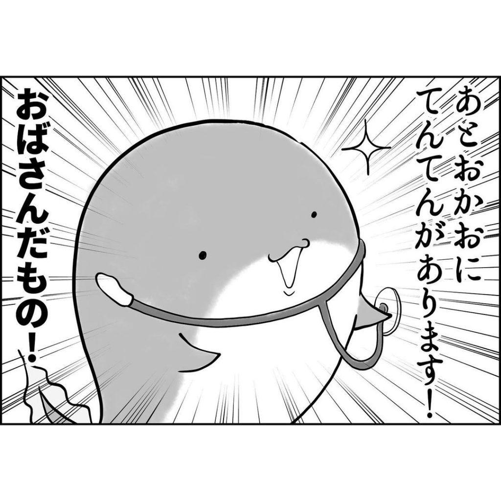 yuko_toritori_130901825_382424622843331_8799322155780457714_n