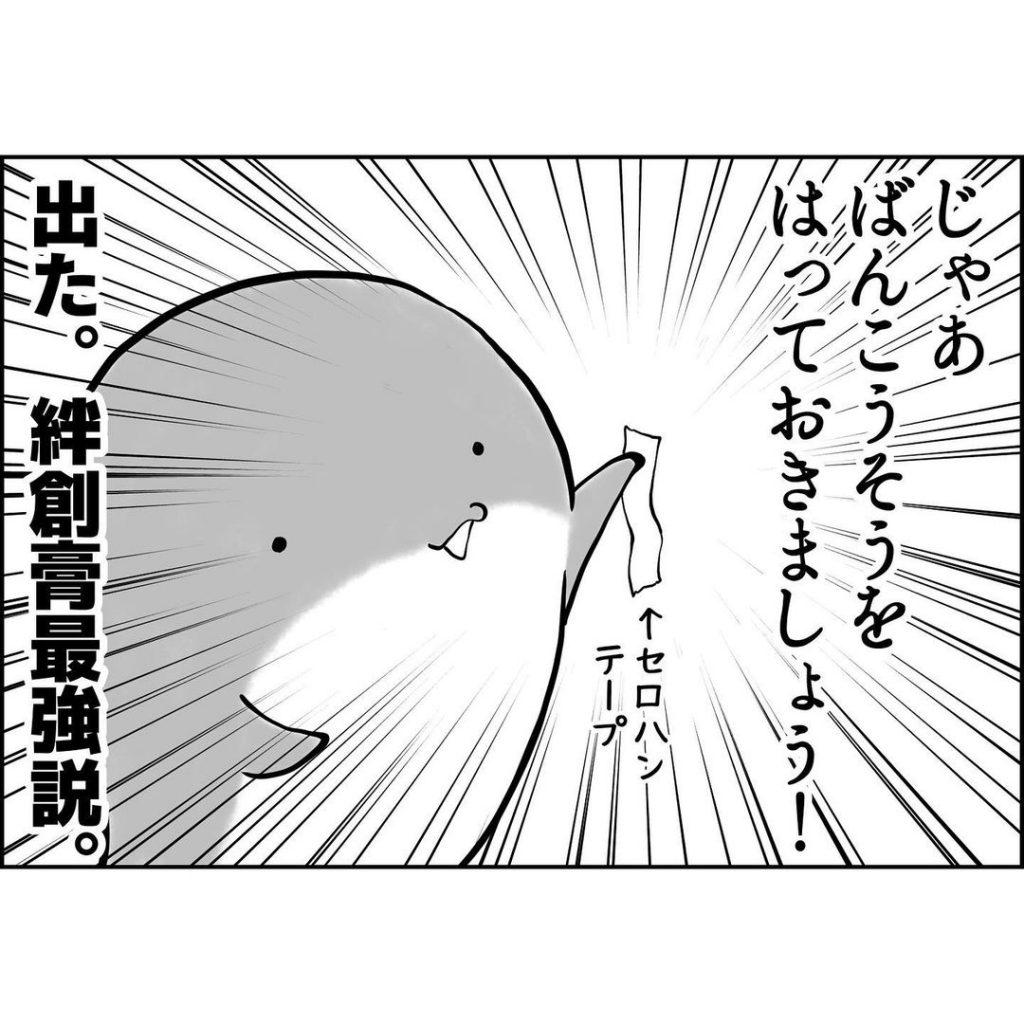 yuko_toritori_131043043_138868061351324_7937356861926552641_n