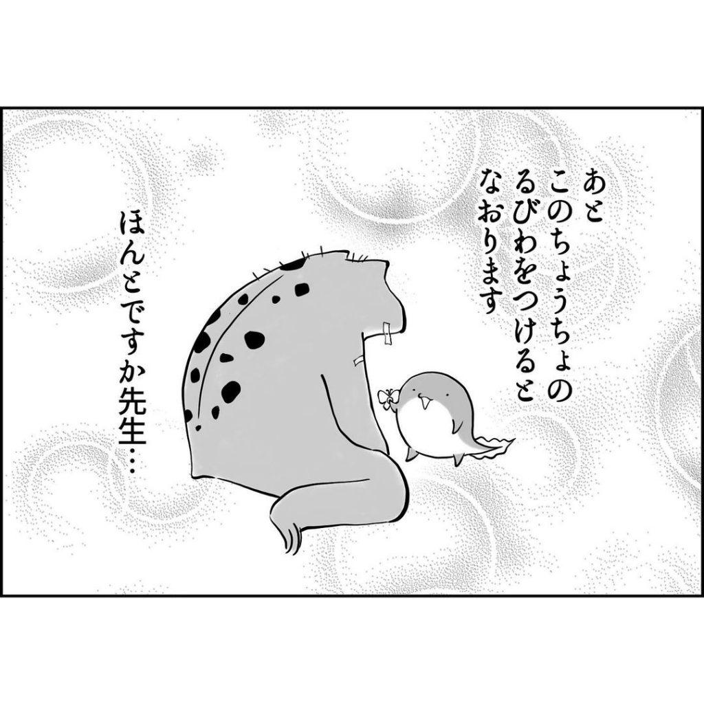 yuko_toritori_131321313_1671794946340559_1641113843754641170_n