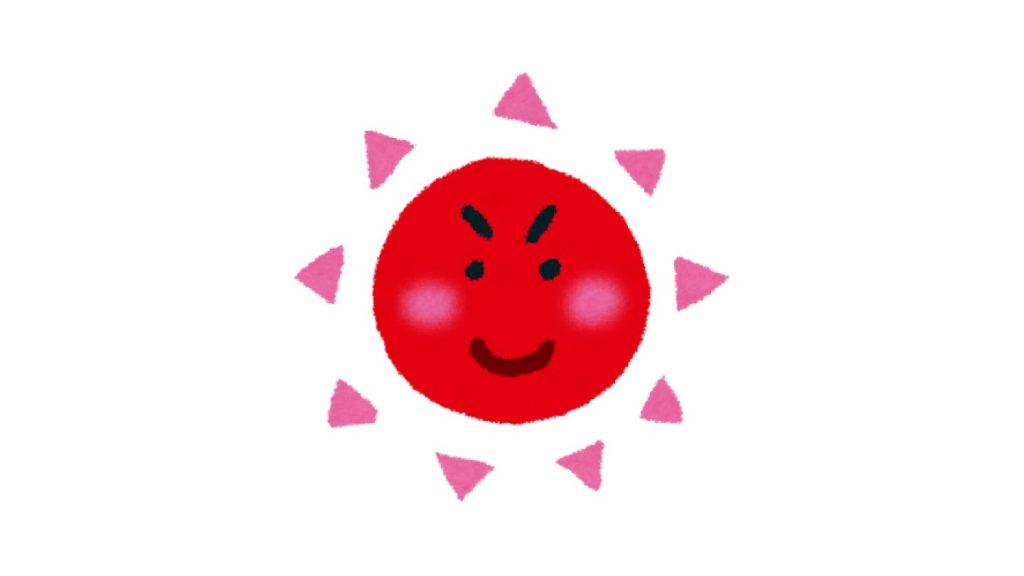 カニ 赤 例える 性格 心理テスト 太陽