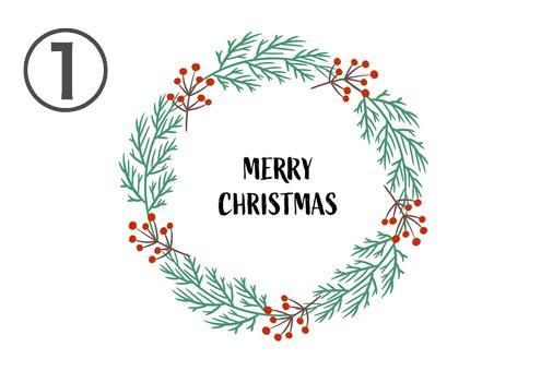 リース クリスマス 理想 カップル 心理テスト