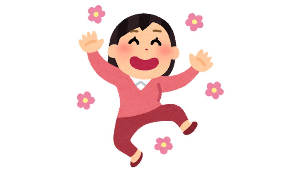 虹 喜怒哀楽 感情 心理テスト