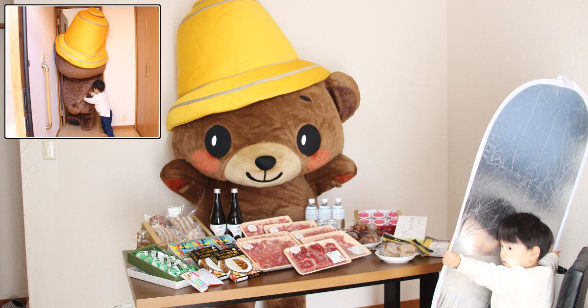 北海道のゆるキャラがお土産をくれたので、一家総出でふるさと納税返礼品の魅力を伝える