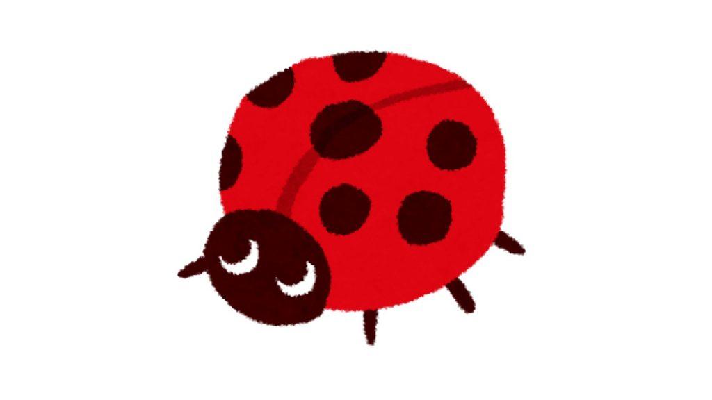 カニ 赤 例える 性格 心理テスト てんとう虫